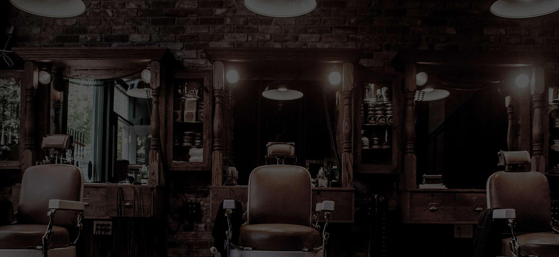 arredamento parrucchieri morini